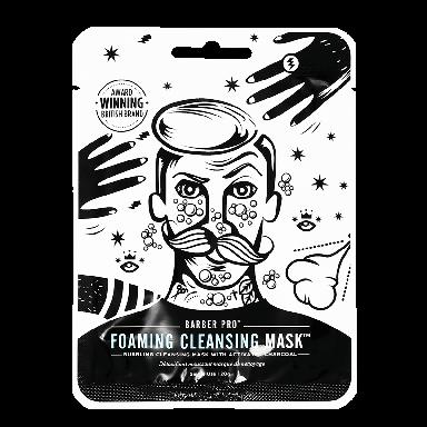 BARBER PRO Foaming Cleansing Mask 20g